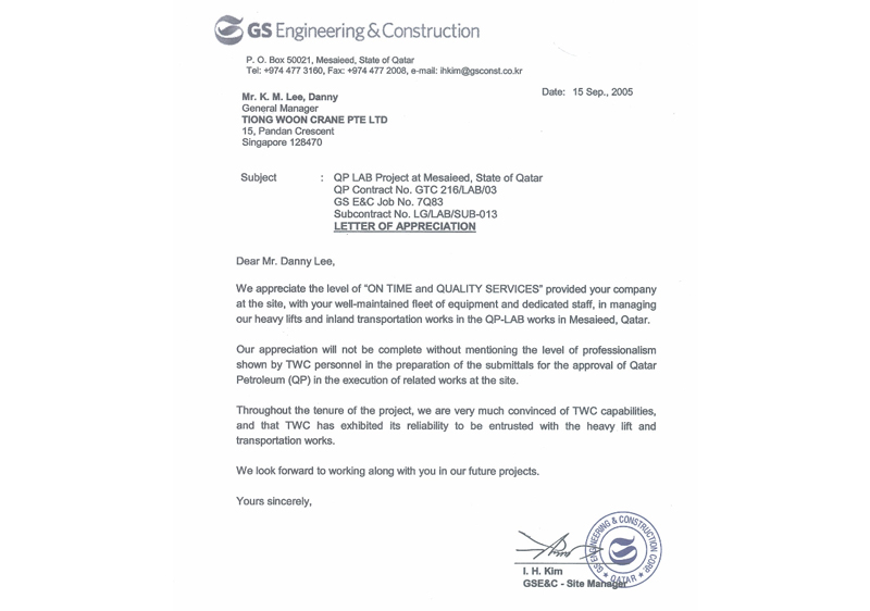 Tiong Woon Corporation Holding Ltd :: Our Achievements